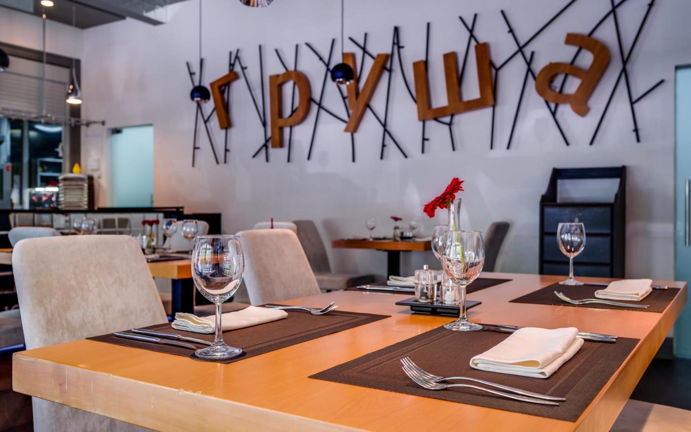 Ресторан Груша на Новаторов (Гастрономическое Ателье) фото 24