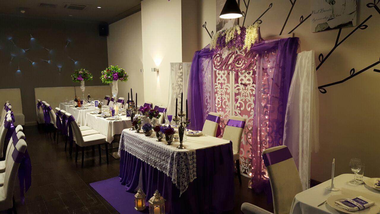 Ресторан Груша на Новаторов (Гастрономическое Ателье) фото 45