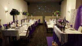 Ресторан Груша на Новаторов (Гастрономическое Ателье) фото 46