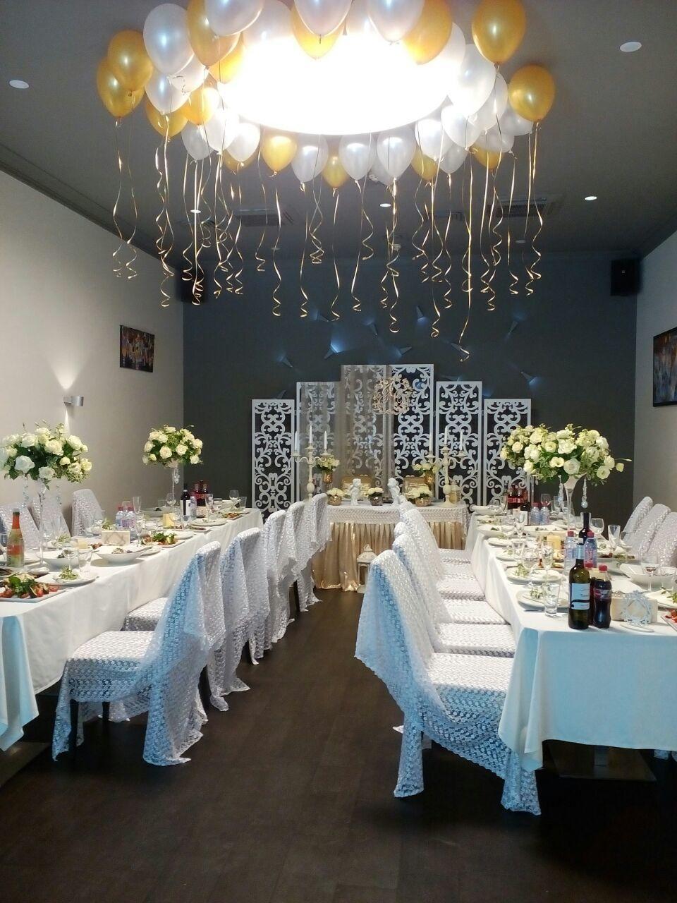 Ресторан Груша на Новаторов (Гастрономическое Ателье) фото 58
