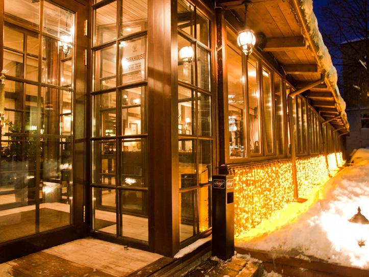 Ресторан ParkHouse (Парк Хаус) фото 5