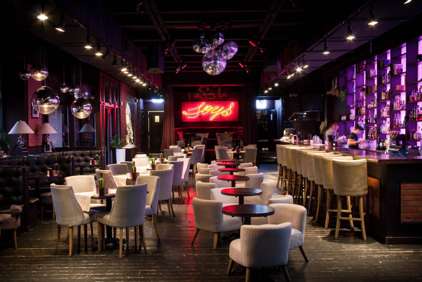Бар Joys Bar (Джойс Бар) фото 3