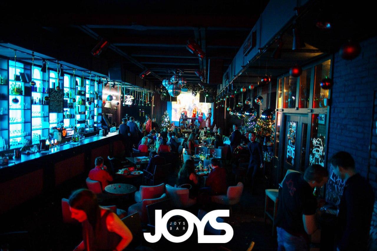 Бар Joys Bar (Джойс Бар) фото 9
