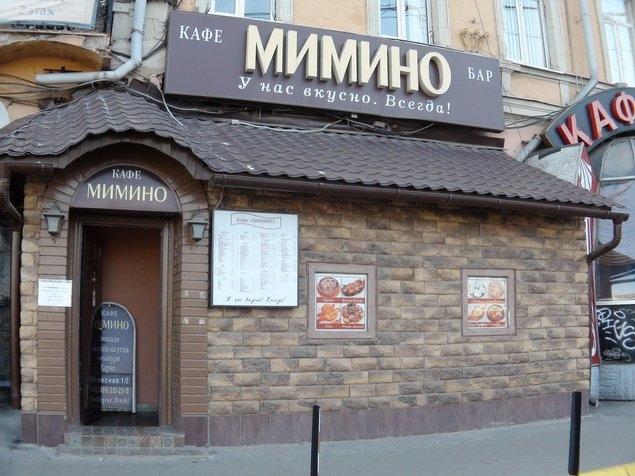 Грузинское Кафе Мимино на Белорусской фото 12