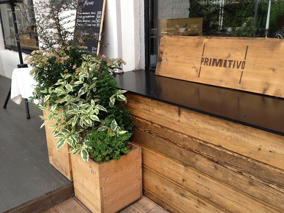Винный ресторан Primitivo (Примитиво) фото 5