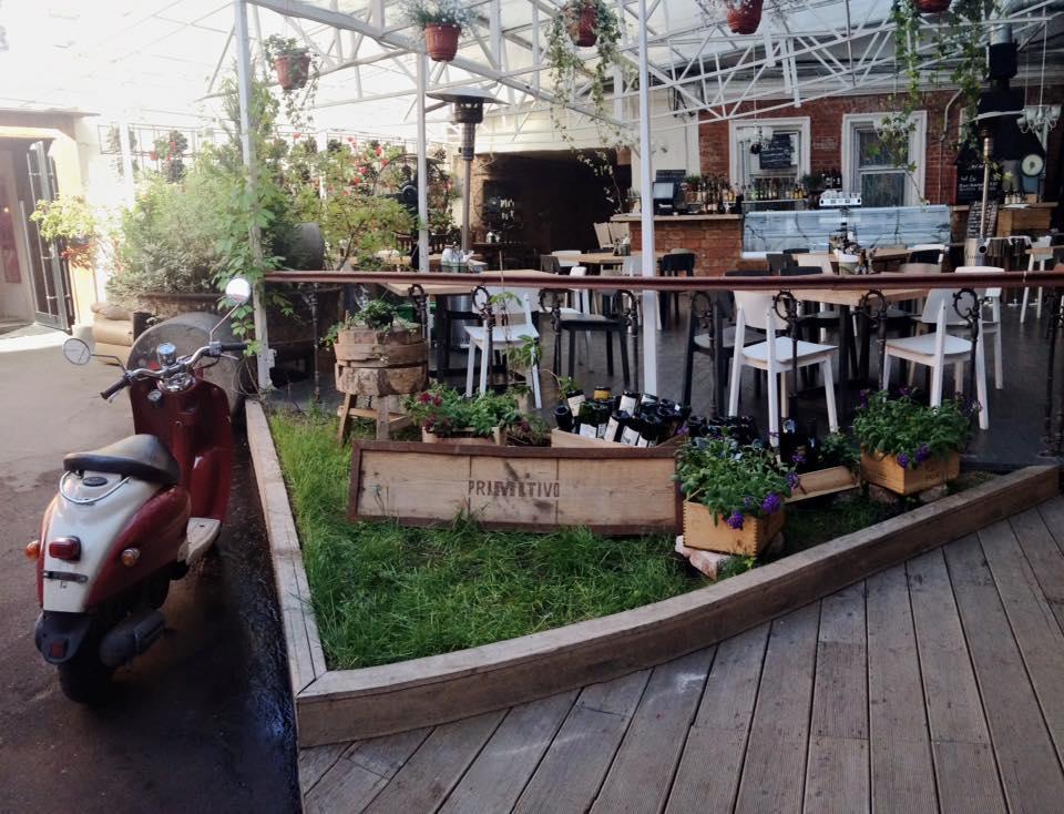 Винный ресторан Primitivo (Примитиво) фото 9