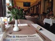 Итальянское Кафе Де Марко на Проспекте Мира фото 32
