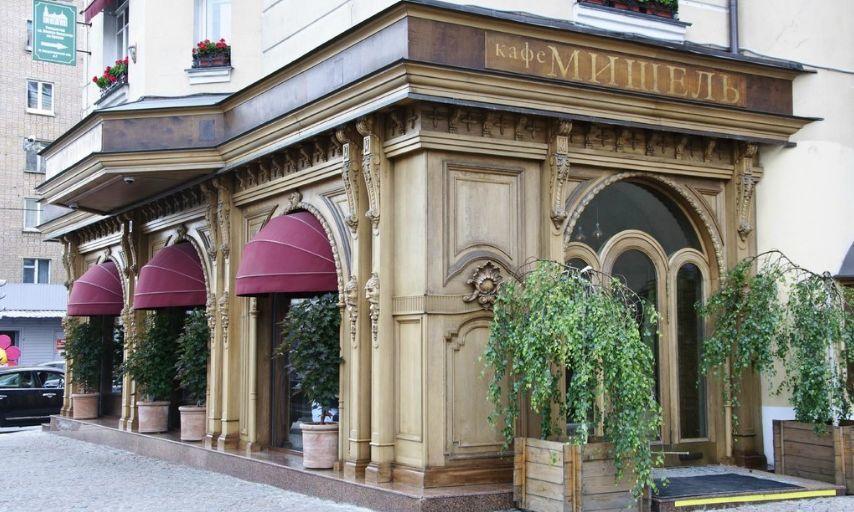 Кафе Michel (Мишель) фото 27