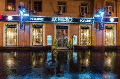 Итальянское Кафе Де Марко на Садовой Черногрязской (Красные Ворота) фото 12