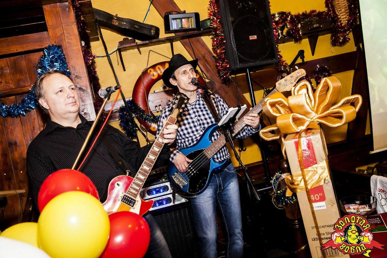 Клубы с живой рок музыкой в москве вакансии стилиста в ночном клубе