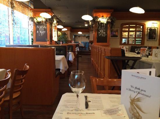 Рыбный ресторан Филимонова и Янкель на Курской фото 1