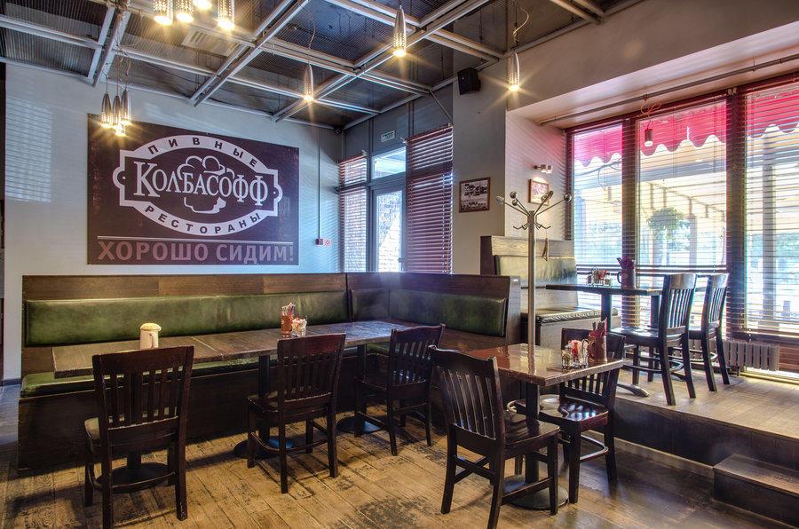 Пивной ресторан Колбасофф на Симферопольском Бульваре (Севастопольская) фото 1