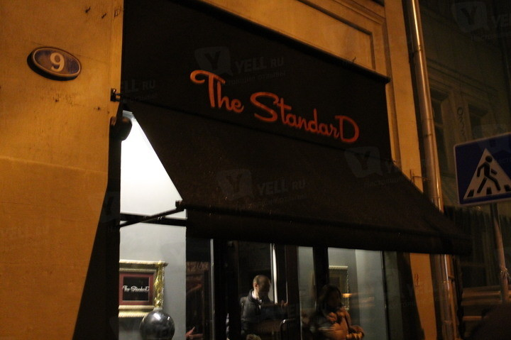Бар The Standard (Стандарт) фото 7