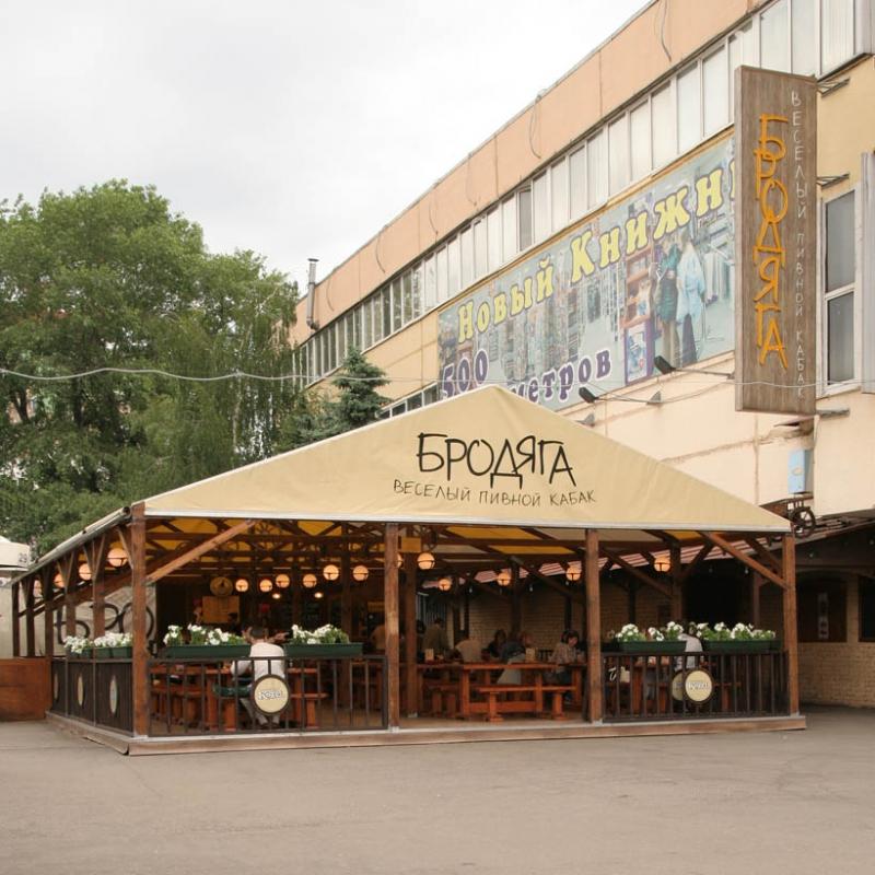 Ресторан Бродяга на Водном Стадионе фото 12