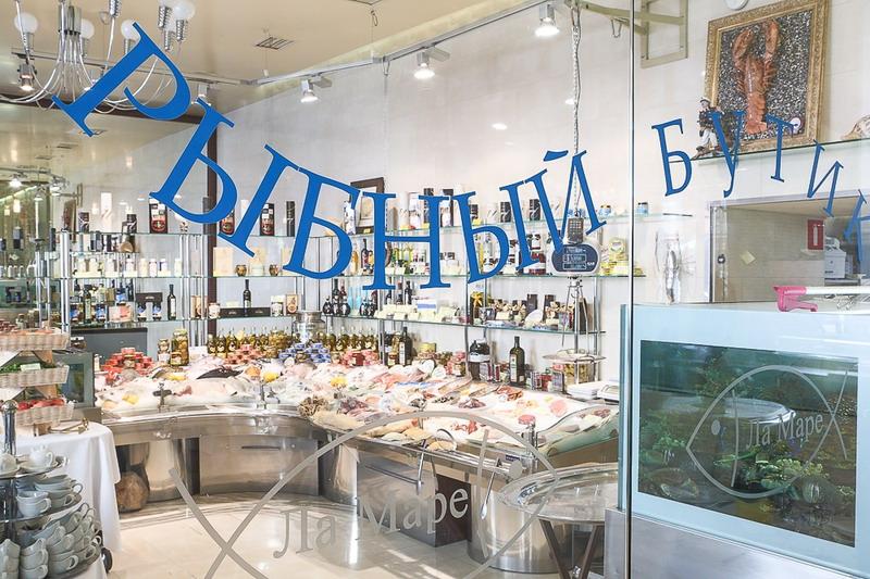 Рыбный ресторан La Maree на Чеховской (Ла Маре) фото 6