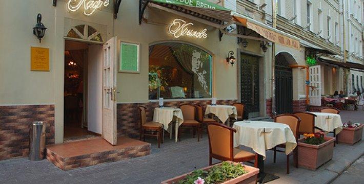 Кафе Крылов фото 3