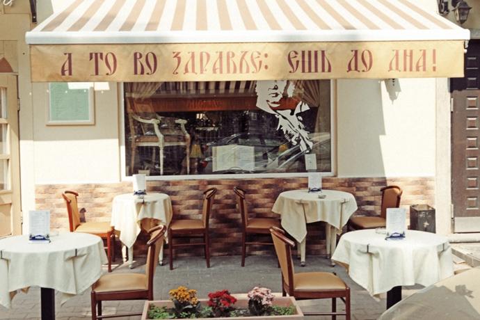 Кафе Крылов фото 9