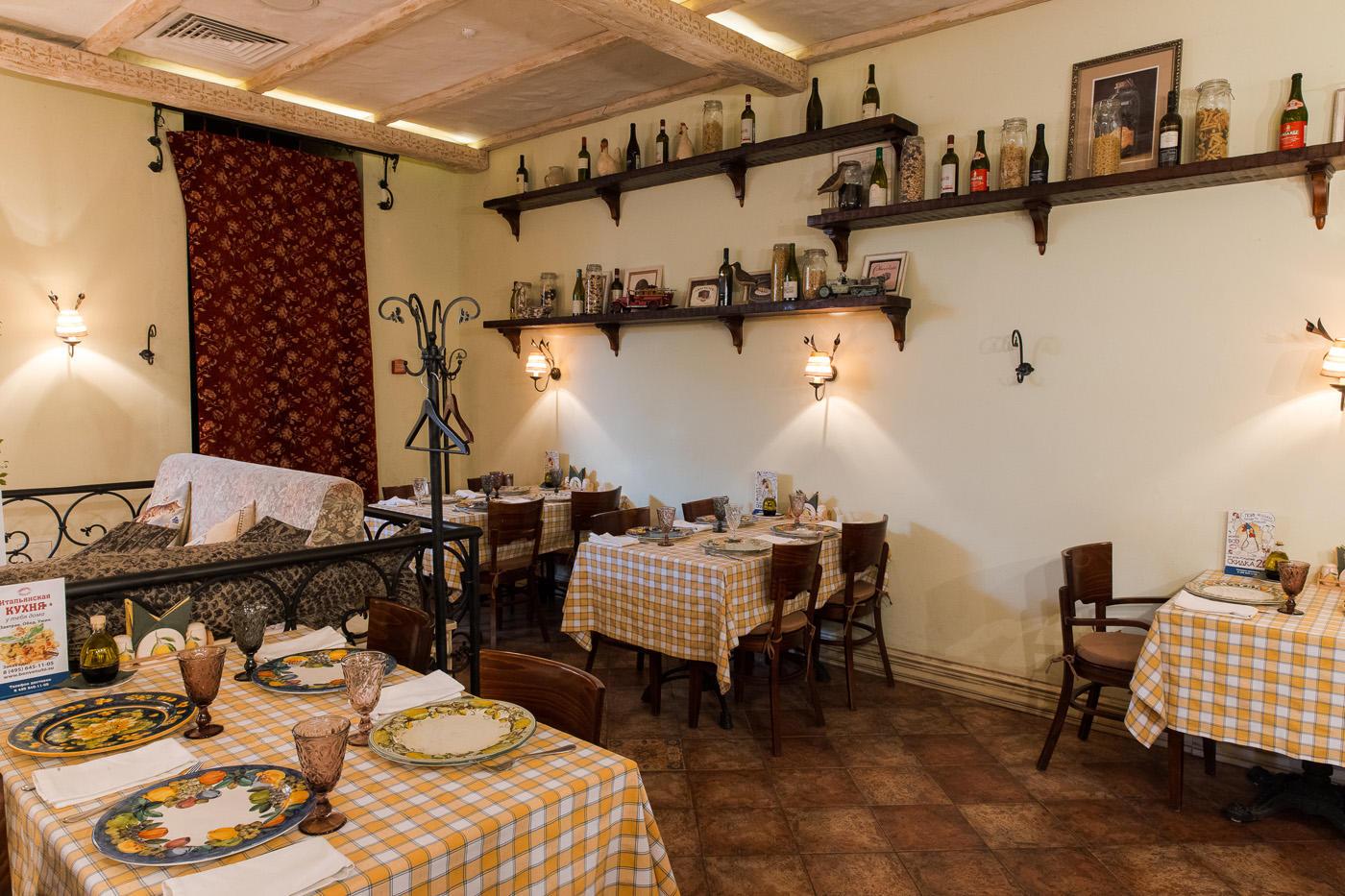 Итальянский Ресторан Бенвенуто на Сретенском Бульваре (Чистые Пруды) фото 4