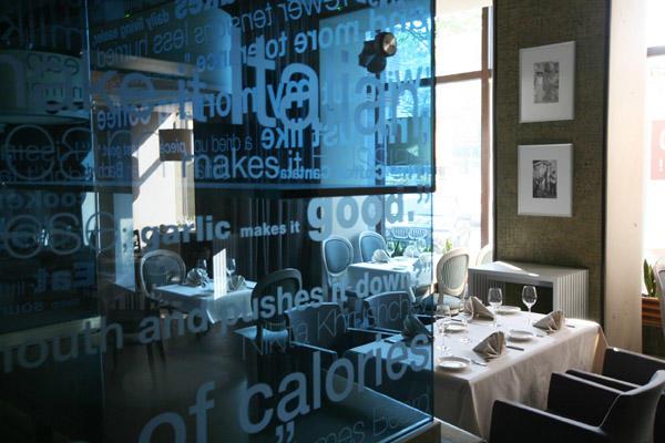 Рыбный ресторан Gastronomica Fish (Гастрономика Фиш) фото 4