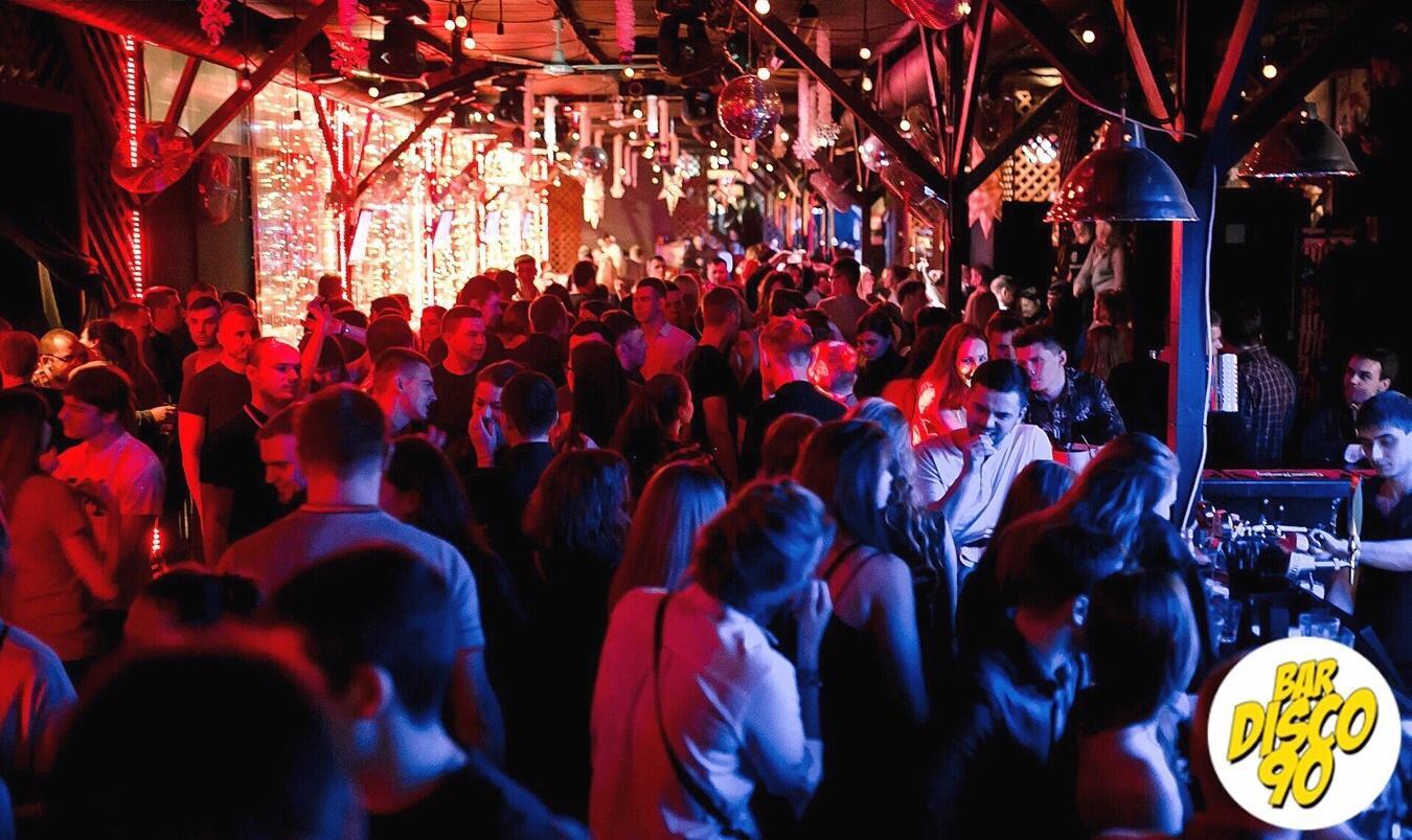 Клубы ночные в москве с танцполом недорого в ночном клубе раздели
