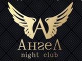 Логотип Ангел (Angel)