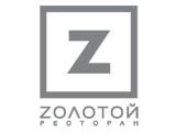 Логотип Ресторан Zолотой (Золотой)