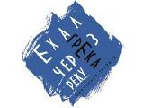 Логотип Греческий Ресторан Ехал Грека через реку