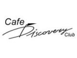Логотип Кафе Discovery Club (Дискавери)