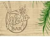Логотип Алоха Бар (Aloha Bar)