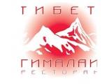 Логотип Ресторан Тибет Гималаи на Лубянке