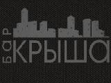 Логотип Ресторан Крыша Бар