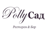 Логотип Кафе Polly Сад (Полли Сад)