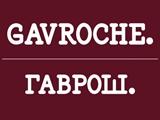 Логотип Кафе Гаврош (Gavrosh)