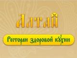 Логотип Русский Ресторан Алтай