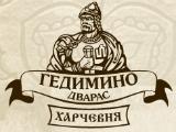 Логотип Литовский Ресторан Gedimino Dvaras (Гендинимо Дварас)
