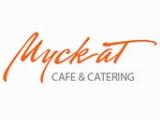 Логотип Кафе Мускат (Muskat)