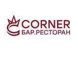 Логотип Ресторан Корнер Бургер на Белорусской (Corner Burger на Большой Грузинской)