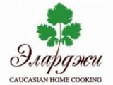 Логотип Грузинский Ресторан Эларджи