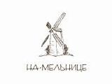 Логотип На Мельнице