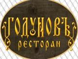 Логотип Русский Ресторан Годуновъ
