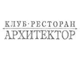 Логотип Ресторан Архитектор на Малой Никитской
