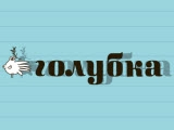 Логотип Ресторан Голубка на Спортивной (Большая Пироговская)