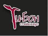 Логотип Стейк-хаус Ти-Бон на Проспекте Мира (Ti Bon)