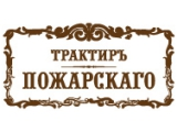 Логотип Русский Ресторан Трактир Пожарского (Traktir Pozharskogo)
