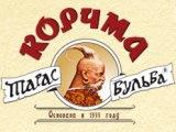 Логотип Украинский Ресторан Корчма Тарас Бульба на Красных Воротах