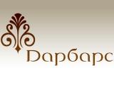 Логотип Индийский Ресторан Дарбарс на Ленинском проспекте (Darbars)