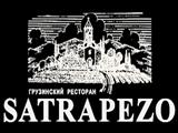 Логотип Грузинский Ресторан Satrapezo (Сатрапезо)
