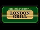 Логотип London Grill на Соколе