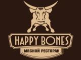 Логотип Мясной Ресторан Happy Bones (Хеппи Бонес)