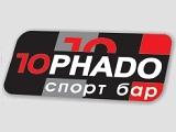 Логотип Спорт-бар Торнадо на Проспекте Вернадского